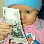 Документы для получения ежемесячного детского пособия