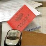 Как получить военный билет после 27 лет?