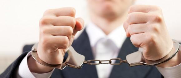 взятие под арест