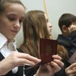 Список документов для оформления паспорта