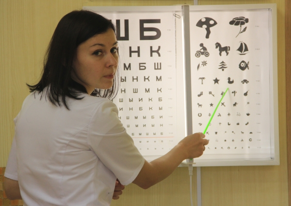 3-я городская больница томск регистратура