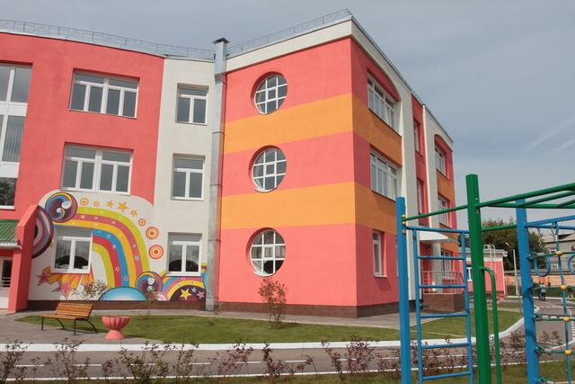 новый детский садик