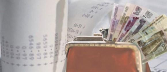 Возврат подоходного налога – список документов