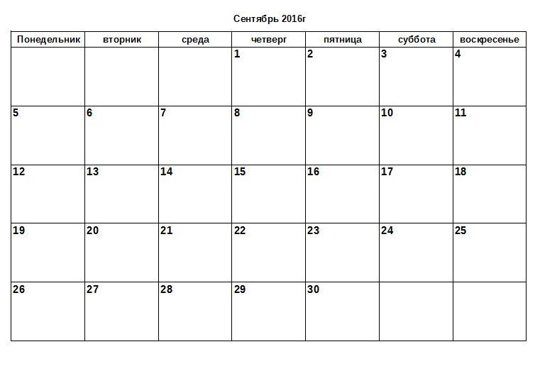 Календарь прививок в первый год жизни