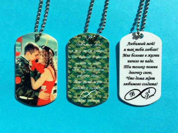 В армии подарок для девушке 603