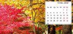 Распечатайте календарь на октябрь 2016!