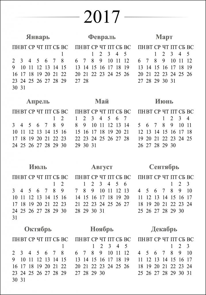 Справочник выходных транзисторов