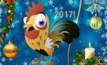 Распечатайте календарь на 2017 год!